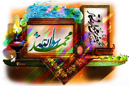 تخفیف ویژه عید مبعث تا نیمه شعبان 96
