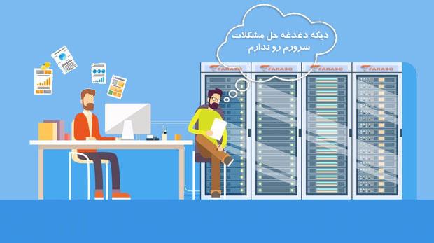 سرور های مدیریت شده لینوکس و ویندوز با دایرکت ادمین و پلسک رایگان