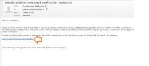 فعالسازی گواهینامه SSL