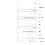 خدمات میزبانی ایمیل (ایمیل هاستینگ)